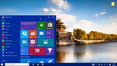 Photo of How to make downloaded Apps appear in the Windows 10 start menu