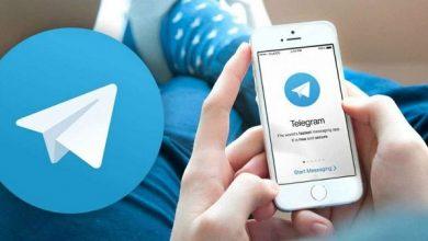 Photo of Telegram