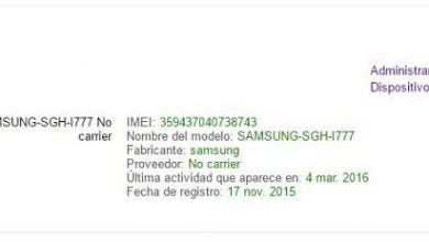 Photo of How to check the IMEI code of your Android phone or iPhone