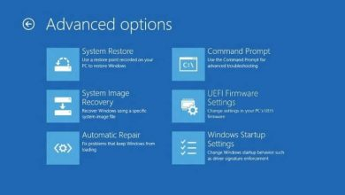Photo of How to disable the UEFI of the BIOS of my Windows PC – Easy and fast