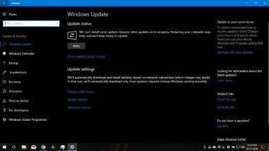 Photo of How to easily fix or repair Windows Update error 0x80240034