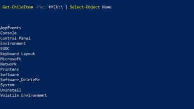 Photo of These commands allow you to use the windows registry from powershell