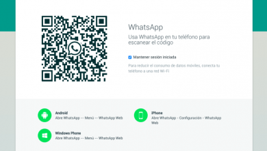 Photo of How to install WhatsApp on Android, iOS or PC