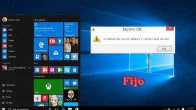 Photo of How to Fix and Eliminate Explorer.exe Error Alert When Starting Windows 7/8/10 – Very Easy
