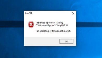 Photo of How to fix c:  Windows  System32  LogiLDA.dll error in Windows 10?
