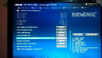 Photo of How can I activate or enable Virtualization (VT) on my Windows PC