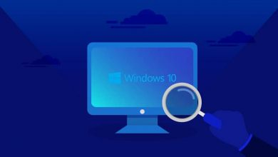 Photo of How to easily configure Google public DNS in Windows 10