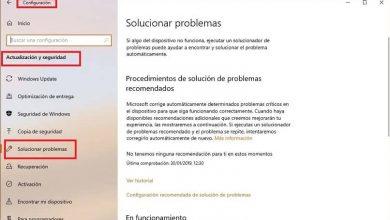 Photo of How to fix HAL_IOMMU_INTERNAL_ERROR error in Windows 10