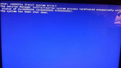 Photo of How to fix fatal system error c000021a in Windows