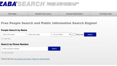 Photo of How to search for a person by their first and last name on the internet